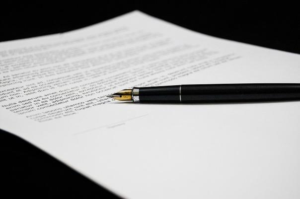 debt agreement